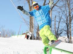 Image for Sunburst Winter Sports Park